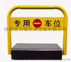 厂家直销智能车位锁遥控车位锁加厚防水防撞车位锁地锁量大价优