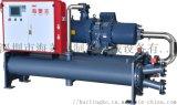 海菱克100匹螺杆冷水机生产厂家