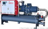 海菱克100匹螺桿冷水機生產廠家