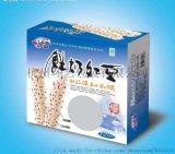 杭州包裝紙盒廠 環藝包裝專業定製紙箱紙盒