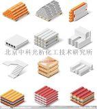 建築材料檢測