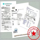 TPV進口塑料 121-58W175 低壓縮變形性