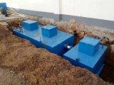 重慶玻璃鋼一體化污水處理設備星寶廠家定製