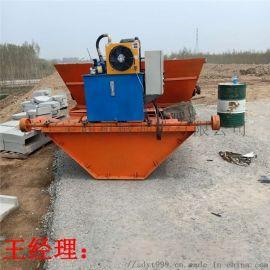 梯形全自动液压自走式排水沟成型机  定制U型衬砌机