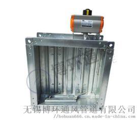 氣動風量調節閥-氣動調節閥廠家-無錫博環通風管道