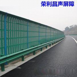 四川环城高速隔音墙,声屏障价格,桥梁隔音屏安装