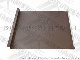 供应贵阳铝镁锰板矮立边屋面系统32-315厂家