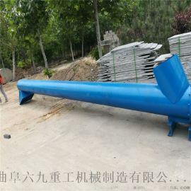 垂直给料机 皮带输送机厂家 六九重工谷子螺旋输送机