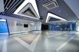 三明科技感展厅设计搭建