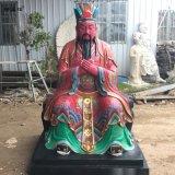 三官大帝神像 1.9米三官爷 三界公佛像高清图片