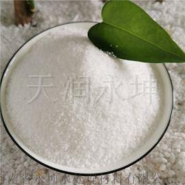 河南省聚丙烯酰胺厂家价格