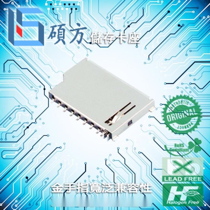 jaeSF56K Serie SD卡座