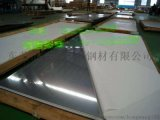 日本标准SUS303成分SUS303SE用途