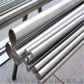 直销现货3Cr13不锈钢圆棒板材圆管热轧板现货报价