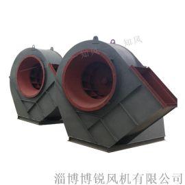 Y5-54No. 17D定制耐高温离心引风机