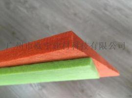会议室环保阻燃隔音板 吊顶隔音聚酯纤维吸音板