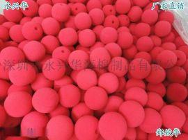 深圳市永兴华海棉供应小丑鼻子海棉球