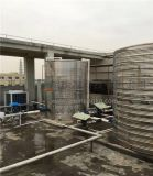 深圳 商用空气能热泵热水器   广州空气能热水器酒店工厂