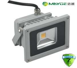 中山邁越投光燈燈廠家直銷10W投光燈 泛光燈