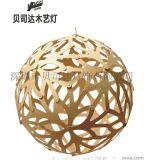 創意木質燈 北歐風格木藝燈 田園風格木燈