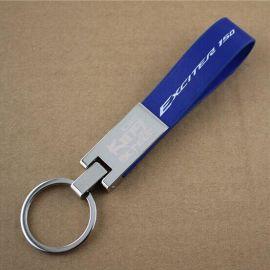 专业金属钥匙扣制作订购礼品钥匙扣厂家