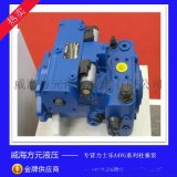力士乐高压泵_油泵|A4VG56柱塞泵|A4VG56HD威海方元液压