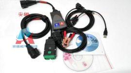 标致雪铁龙汽车故障诊断仪PP2000V25+LEXIA3 V7.65