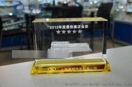 广州水晶内雕纪念品,  4s门店奖杯,水晶内雕奖杯制作,广州水晶纪念品厂家定做