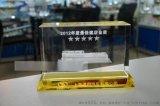 廣州水晶內雕紀念品,優秀4s門店獎杯,水晶內雕獎杯制作,廣州水晶紀念品廠家定做