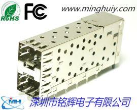 供应高品质SFP连接器2x1无导光柱,双层SFP光纤连接器,光纤交换机模块