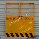 建築工地人貨電梯門,安全防護門,施工電梯防護門