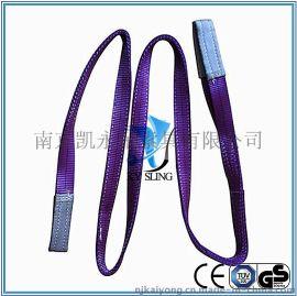 工厂直销双耳扁平吊装带