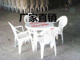 長沙塑料桌子價格
