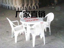 长沙塑料桌子价格