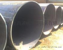 供应35crmo无缝钢管 35crmo合金管