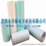 离型纸|硅油纸|苏州丰升隆胶带厂