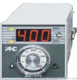 友正电机旋钮数显温度控制器ANC-675尺寸72*72