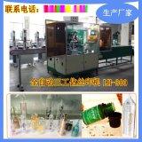广州隆华丝印机厂家生产水光针管多工位丝印机器材