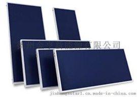 阳台壁挂型太阳能平板集热器800*2400黑膜激光整板管板式工程机