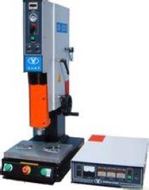 超声波焊接机 深圳超声波塑料焊接机 沈阳塑料焊接机