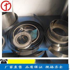厂家供应420J1、430精密不锈钢带 品质保证 规格齐全