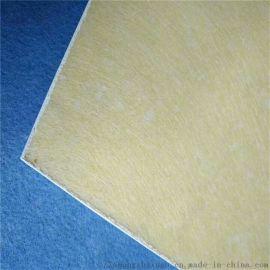 厂家生产600*600防潮吸声玻璃棉吸音板