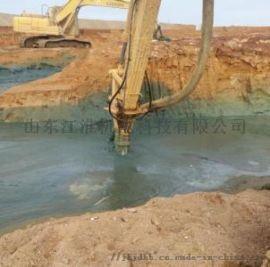 雨污渣浆泵-液压渣浆泵-污水防汛潜水泵
