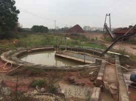 大理石打磨切割除尘废水处理设备 石材打磨污水处理机
