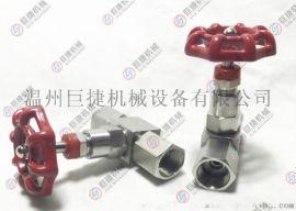 JJM1压力表针型阀 不锈钢内螺纹截止阀 压力表阀 304针型阀