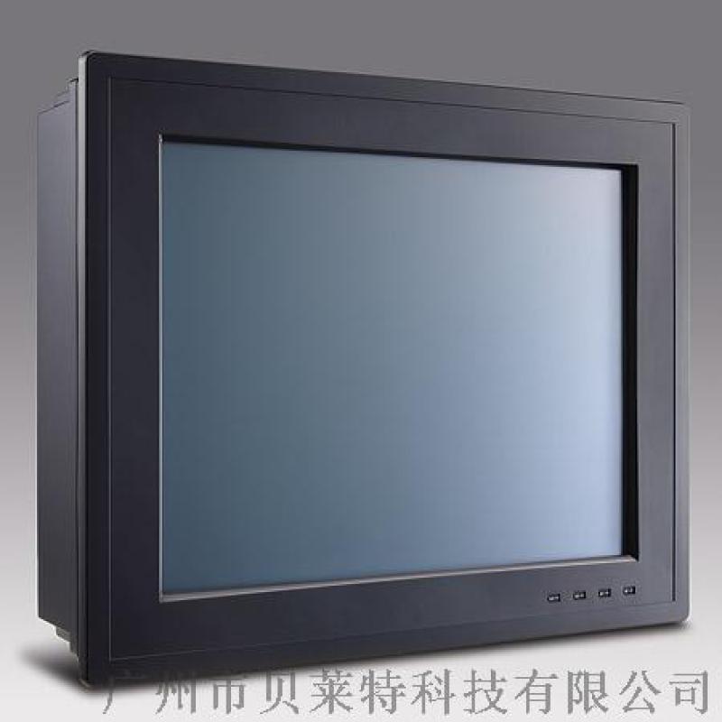 研华无风扇一体机/研华工业平板ppc-3100