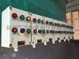 LCZ-A2D3B1L防爆操作柱(两钮三灯一表)