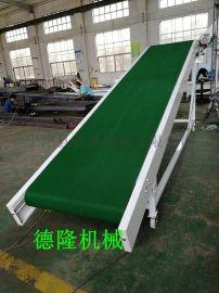 铝合金皮带输送机机械手配套输送带自动化流水线设备