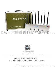 大唐可调手机信号屏蔽器DAT-205C