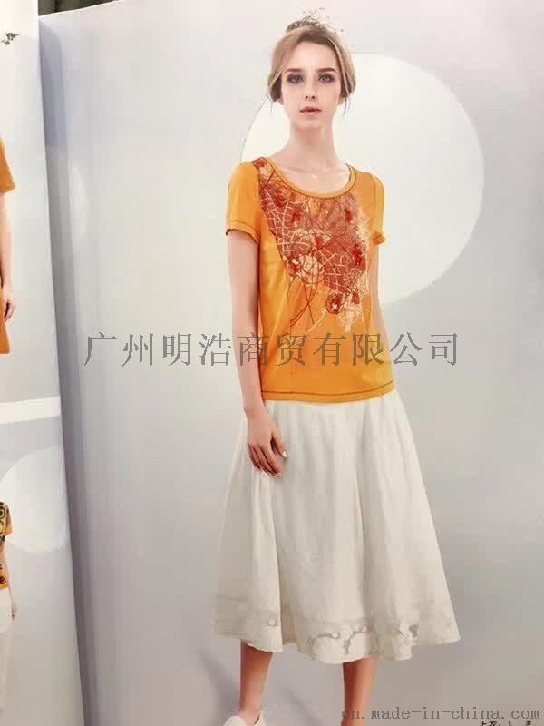 衣之莊園女裝品牌折扣店尾貨 服裝品牌折扣衣之莊園女裝尾貨剪標